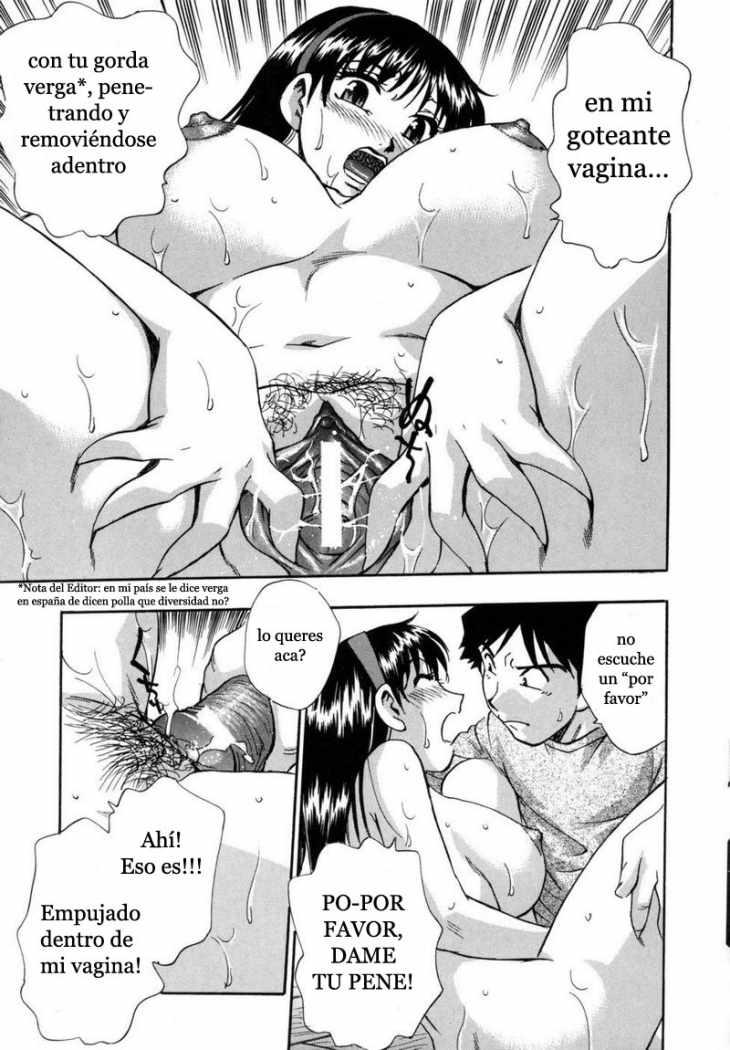 Seo Jugosas Dragon Ball Ic De Androide N