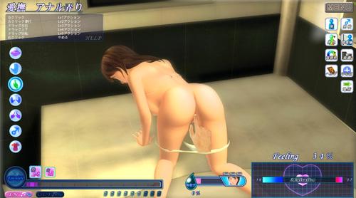 еротические, порно игри