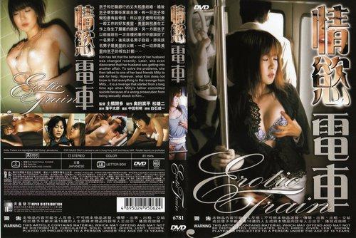 Erotic, Drama, Pinku