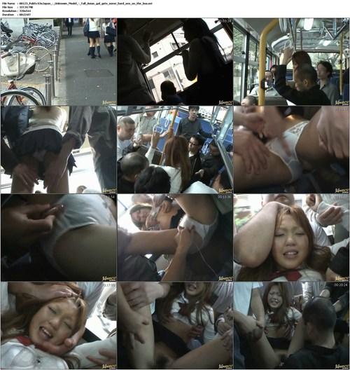 Travelling Bus Sex Vidio