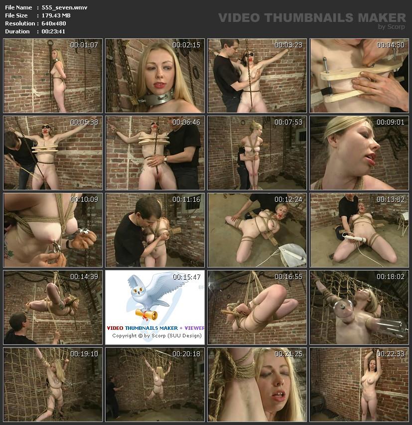 screenshot Hogtied