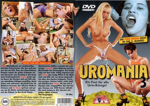 Uromania #3 Peeing