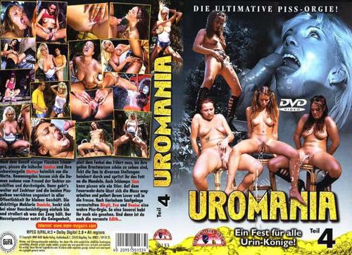 Uromania #4 Peeing