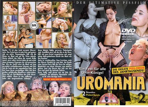 Uromania #2 Peeing