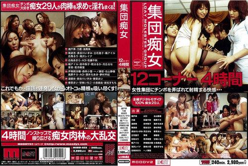 MIBD-033 Femdom Asian Femdom Fetish