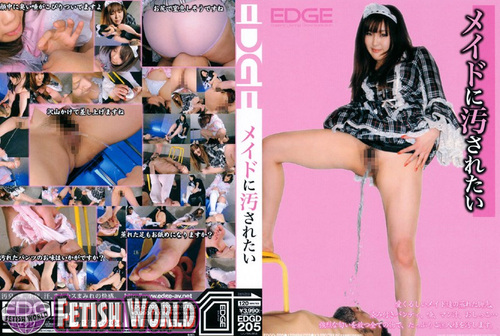 EDGD-205 I Wanna Be Dirtied by Maid Asian Femdom Fetish