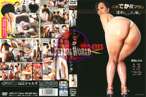 JXD-13 Big Bottocks of High-end Madam Eating the whole ass Asian Femdom Fetish