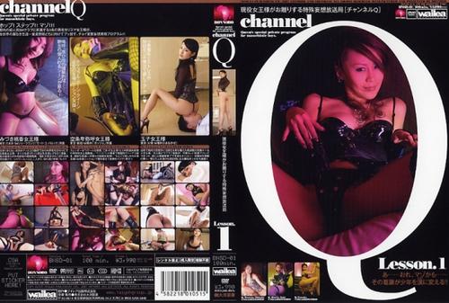 BNSD-01 Lesson 1  Asian Femdom BDSM