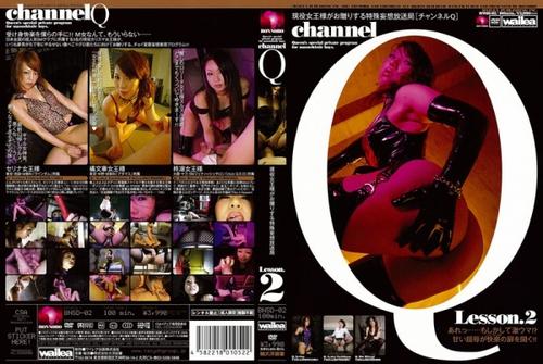 BNSD-02 Lesson 2 Asian Femdom BDSM