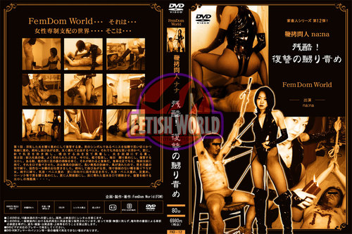 FKD-12 Whip Torture Woman Nana-torture Of Vengeance Asian Femdom