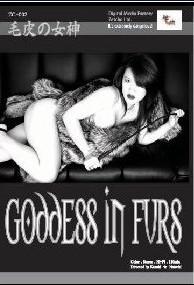 ZC-002 Goddess In Furs Asian Femdom