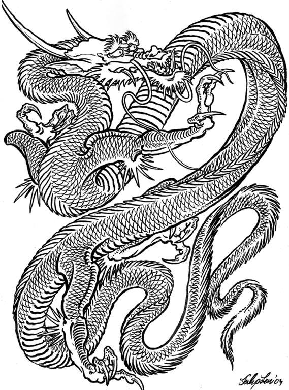 Dragones flash tattoo