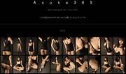 http://ist1-4.filesor.com/pimpandhost.com/4/8/5/5/48552/L/r/X/i/LrXi/asuka_0.jpg