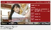 http://ist1-4.filesor.com/pimpandhost.com/4/8/5/5/48552/q/7/t/X/q7tX/top_0.jpg