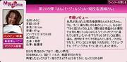 http://ist1-4.filesor.com/pimpandhost.com/4/8/5/5/48552/r/e/L/3/reL3/PacificGirls_285_Misako_0.jpg