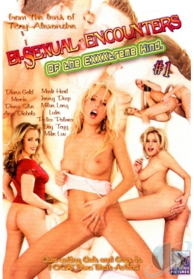 Bi-sexual Encounters Of The Exxxtreme Kind # 1 Cover