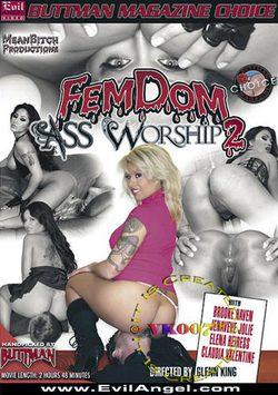 FemDom Ass Worship 2