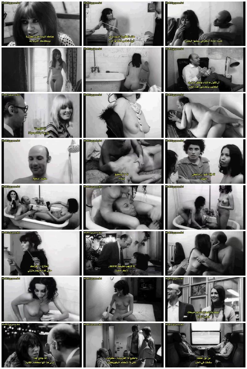 افلام للكبار فقط   21  افلام فرنسية وايطالية للكبار فقط على الميديا فاير روابط كاملة على عتاب