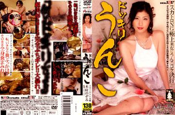 MASD-010   Asian Scat Scat MASD